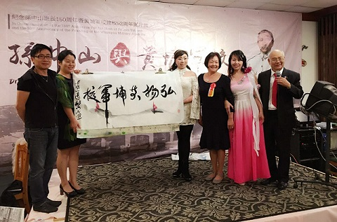 Chinese Calligrapher In Los Angeles For Corporate Events