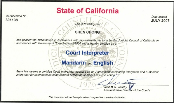 Samuel Chong- Certified Mandarin Court Interpreter